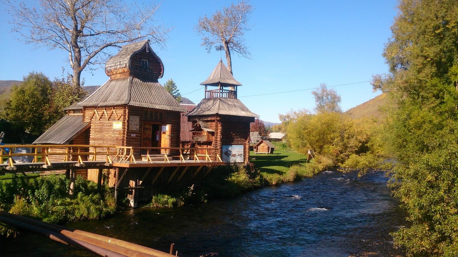 Esso village