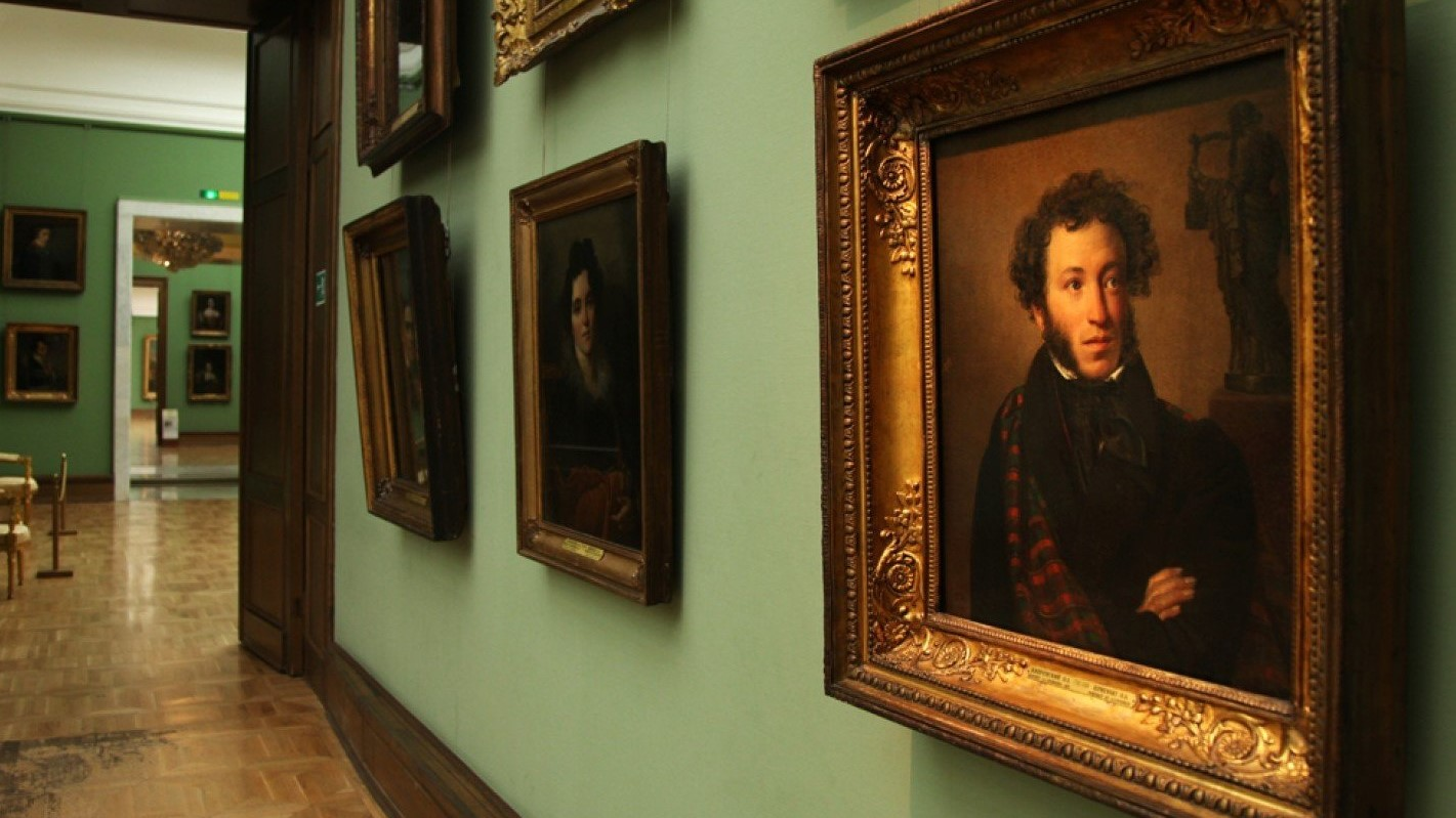 Moscow, the State Tretyakov Gallery