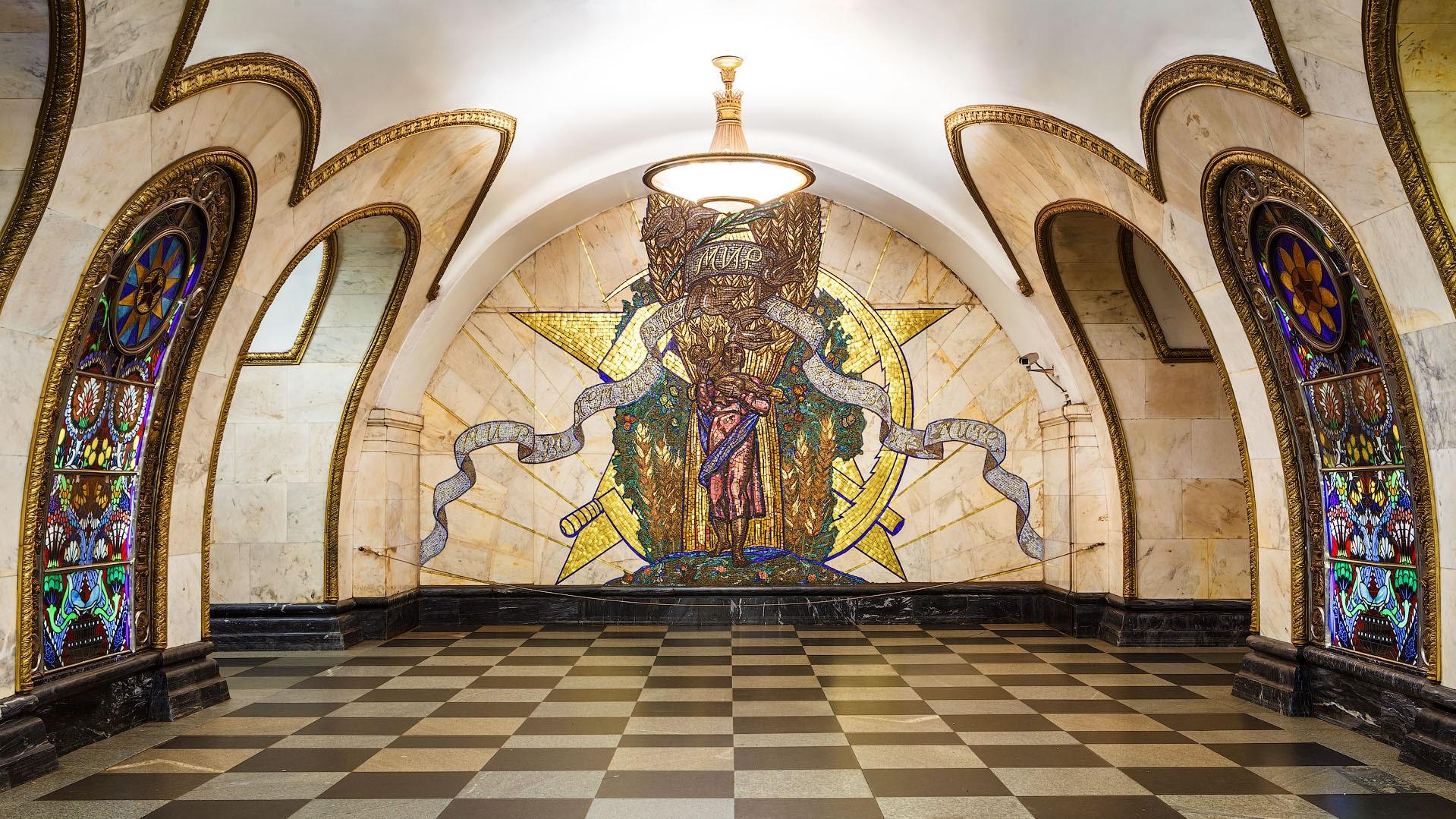 Moscow Metro, Novoslobodskaya Station