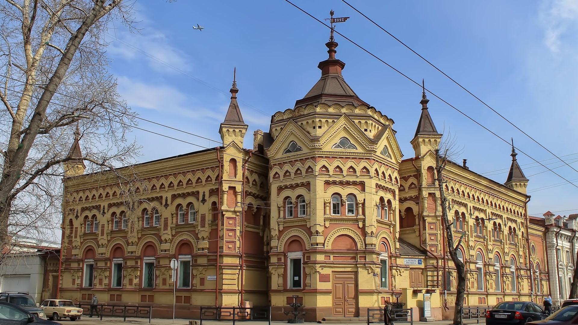 Irkutsk, Alexander Vtorov's Mansion