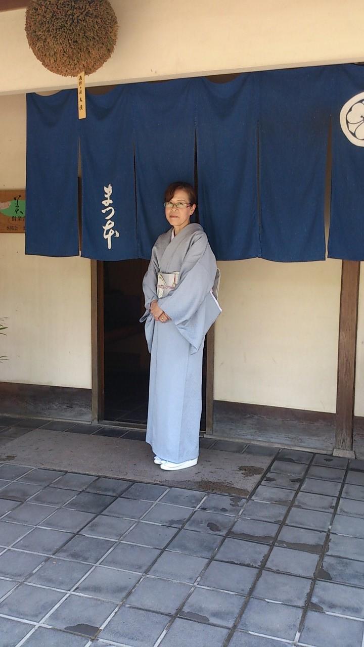 あゆみキモノ学院