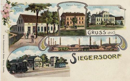 На этой старинной немецкой открытке сверху в центре здание почты. Теперь это жилой дом, и в нём и находится наша квартира—два правых окна на первом этаже.