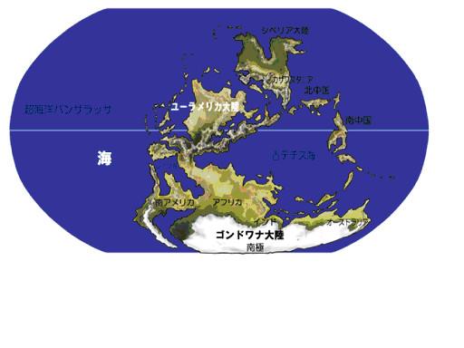 図8.石炭紀初期の地球