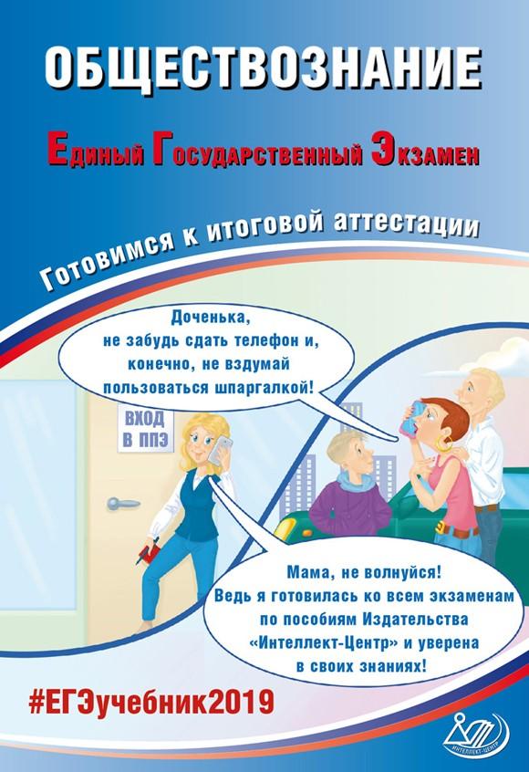 Е.Л. РУТКОВСКАЯ, А.В. ПОЛОВНИКОВА (соавторы)