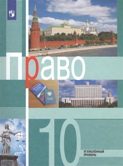 А.В. ПОЛОВНИКОВА, Е.С. КОРОЛЬКОВА (соавторы)
