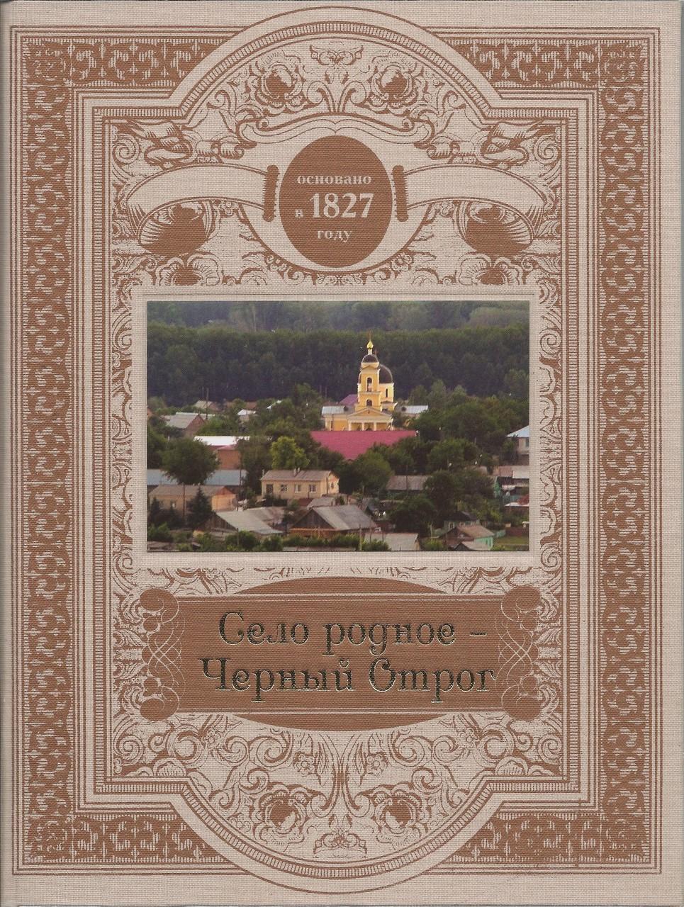 А.А.СОРОКИН (соавтор)