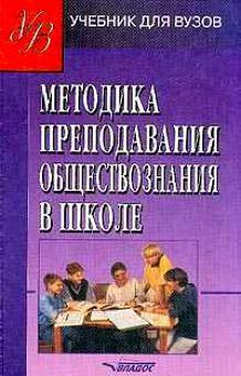 Н.Ю.БАСИК (соавтор)