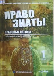 А.В. ПОЛОВНИКОВА (соавтор)