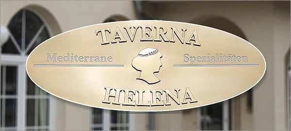 Hotel Helena in Neu Wulmstorf
