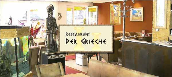 """Restaurant """"Der Grieche"""" in Tostedt"""