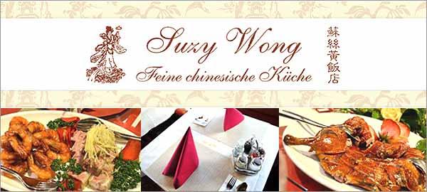 Suzy Wong in Hamburg