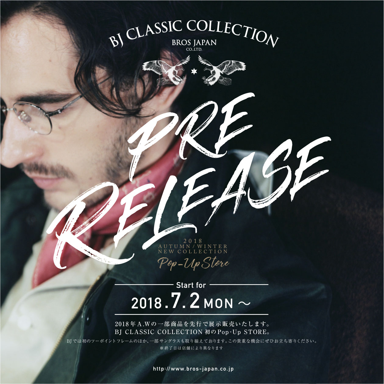 BJ CLASSIC COLLECTION「2018AW PRE RELEASE POP-UP STORE」