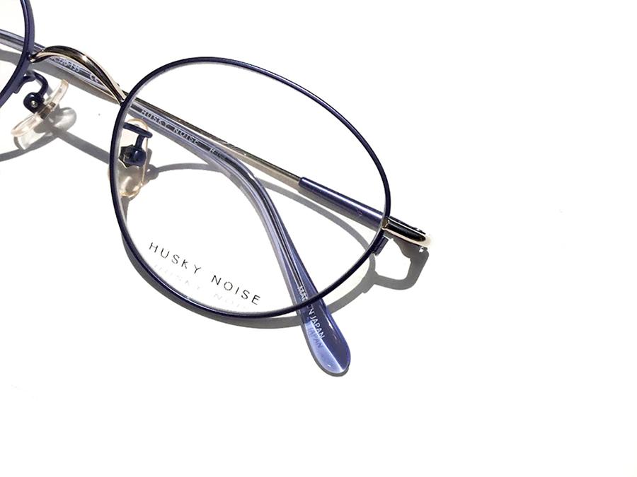 H-194 col.4 VioletBlue/Gold