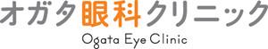 日本眼科学会認定 眼科専門医 オガタ眼科クリニック