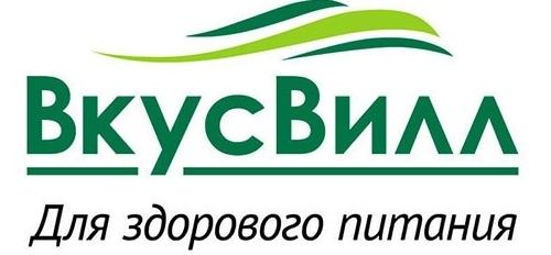 Москва: Сотрудник торгового зала