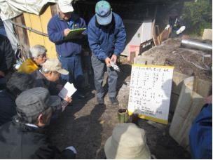 11月28日はじめ数回猪高緑地で名東自然倶楽部のご指導により、竹炭づくりの方法などを学びました。その後も数回現地に伺い、本会の実験状況をお知らせしつつ、技術研究に努めました。