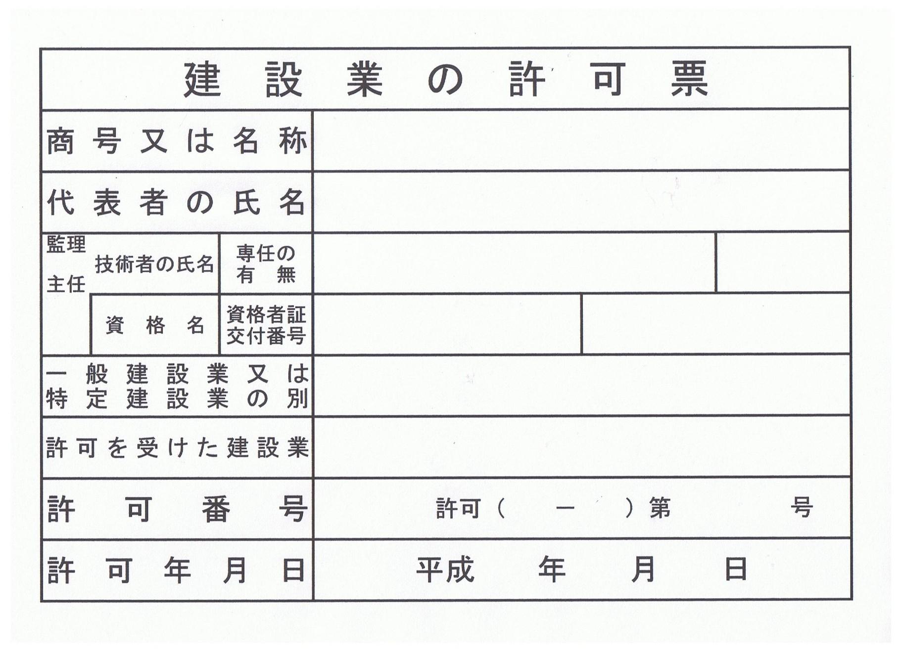 神戸市:道路占用許可申請 様式のダウンロード …