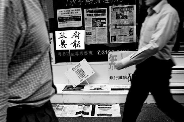 Proteste per il fallimento della Lehman Brothers. Hong Kong, 2009.