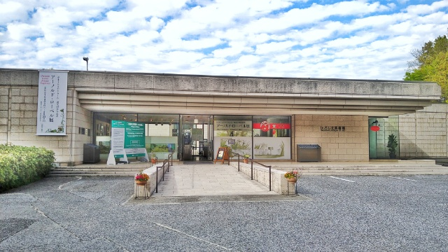 ひろしま美術館正面入口