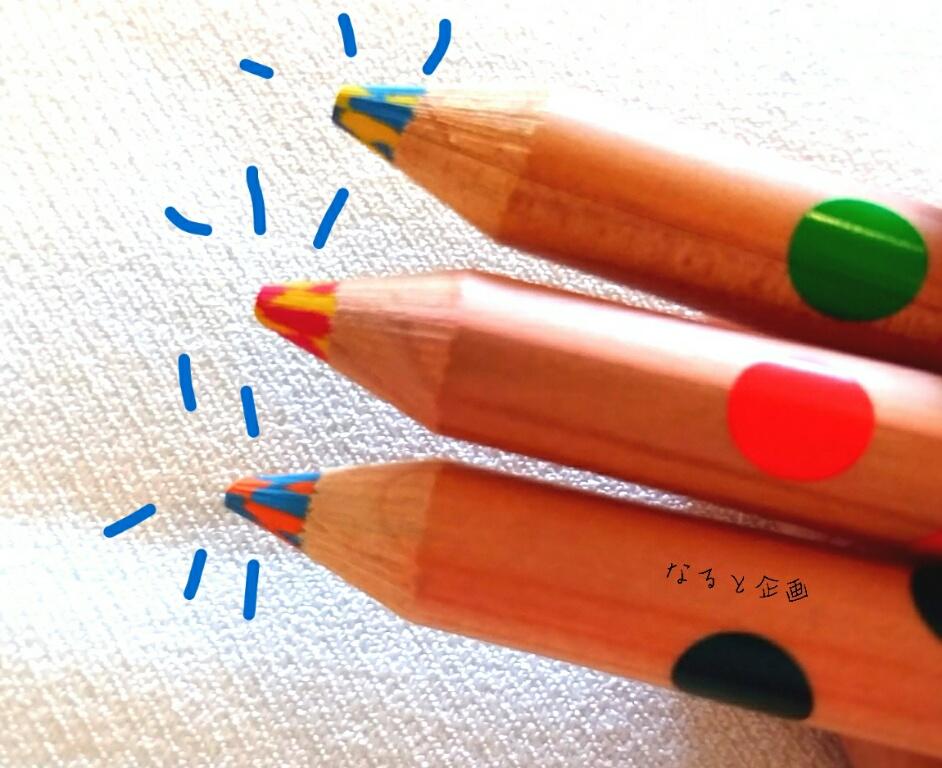 ミックス色鉛筆 サイコー!
