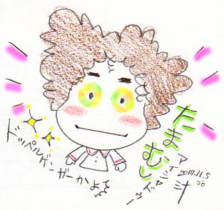 夢スケッチ:アイシャドーが玉虫色に(笑)