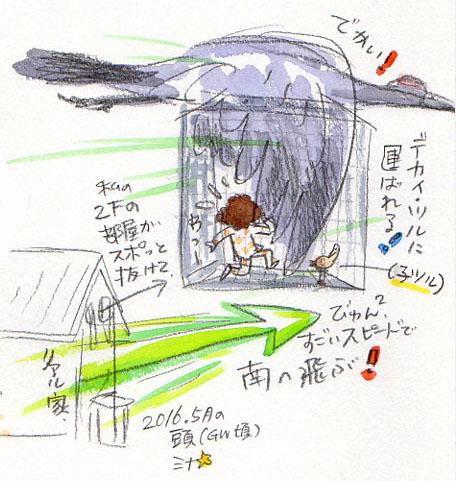 夢スケッチ:紫色の鶴が私を連れて行く