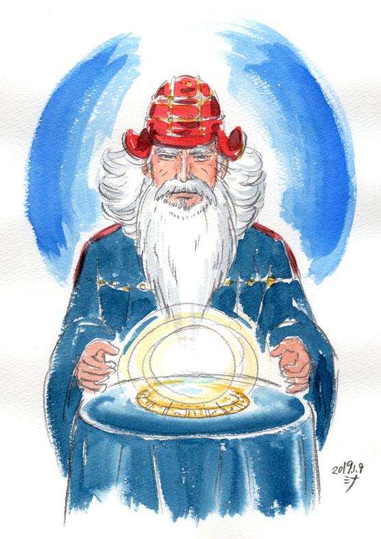 スケッチ:古い時代の男性の守護霊様
