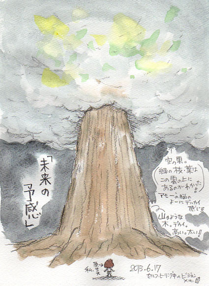 夢スケッチ:目の前に大木ドーン!