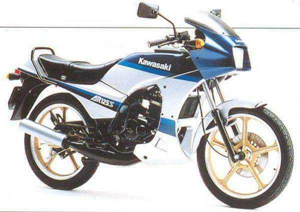 Kawasaki AR 125