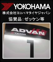 ダンロップ タイヤセレクト福岡西
