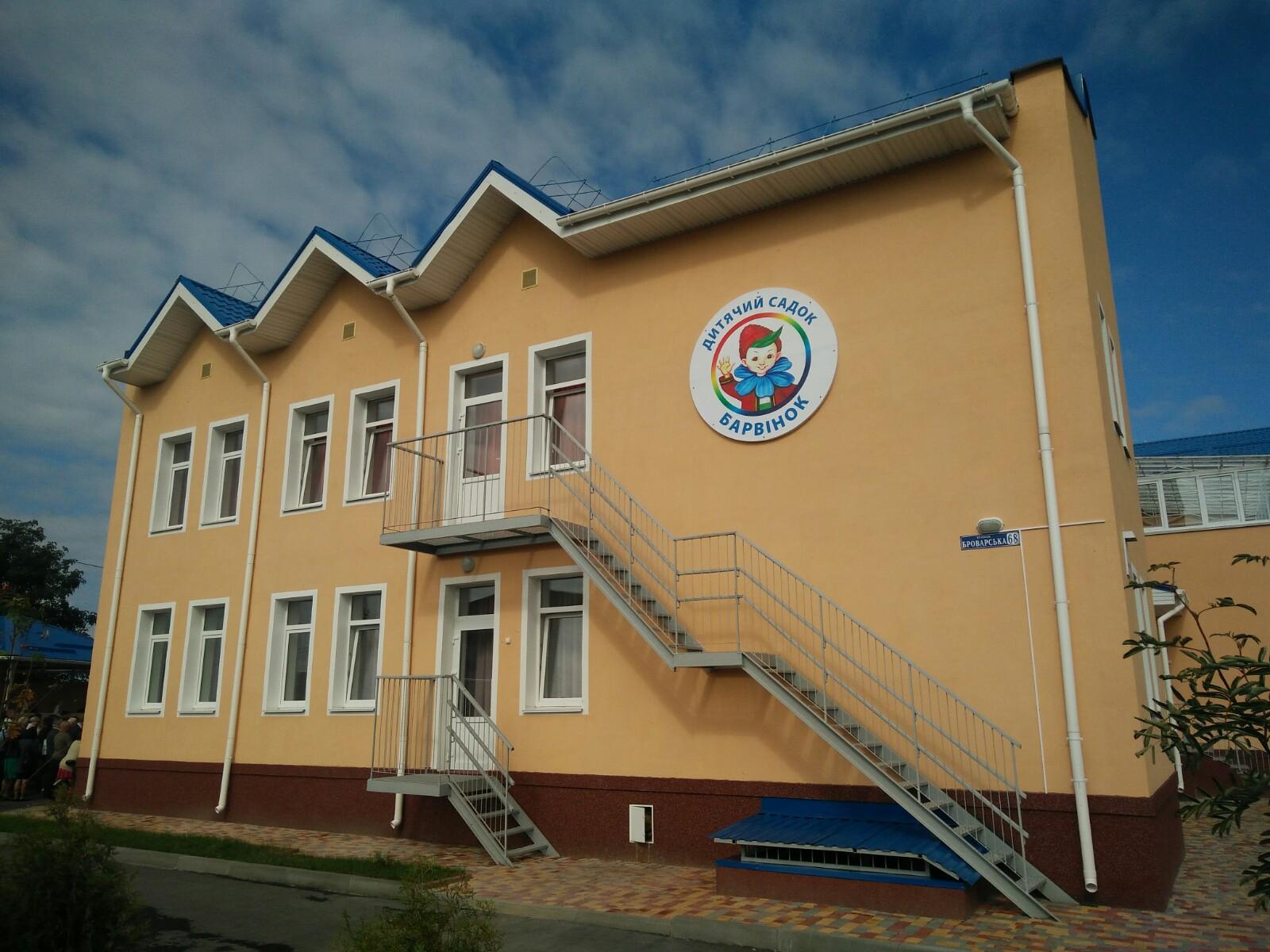 Дошкільний навчальний заклад на 110 місць по вул. Броварській в смт Велика Димерка (нове будівництво)