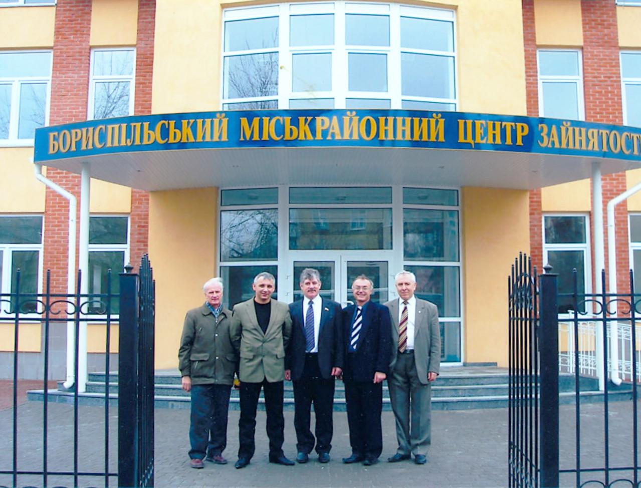 Бориспільський міськрайонний центр зайнятості (нове будівництво)