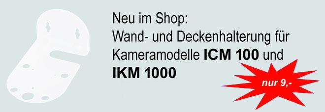 Visidom ICM 100, Somfy Visidom, Wandhalterung Somfy Kamera, Deckenhalterung Somfy Kamera, Wandhalterung Visidom, Deckenhalterung Visidom, Wandhalter ICM 100, Halterung ICM 100, IKM 1000, Wandhalterung Somfy Visidom ICM 100