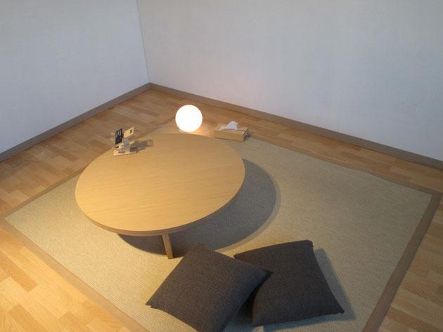 センターテーブル リビングテーブル 円形 アルテ 座卓 インテリア 家具 栃木県 東京デザインセンター