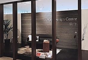東京インテリアデザインセンター/家具/インテリア/栃木県鹿沼市/東京デザインセンター仙台