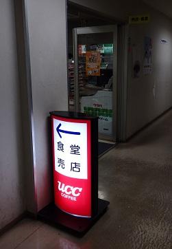 免許センター/ランチ/東京インテリア/東京デザインセンター/家具/インテリア/栃木県鹿沼市/