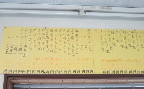 バイキング弁当・惣菜/なすび/東京インテリアデザインセンター/家具/栃木県鹿沼市/ランチ