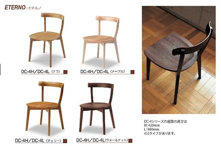 ダイニング 食卓テーブル 椅子 チェア エテルノ 丸テーブル 円形 チェリー 無垢材 インテリア 栃木県家具 東京デザインセンター