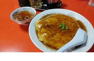 中華料理 成喜 日光 街中華 ランチ