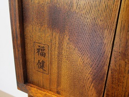 和家具 チェスト 棚 黄肌脇置漆 インテリア 栃木県家具 東京デザインセンター