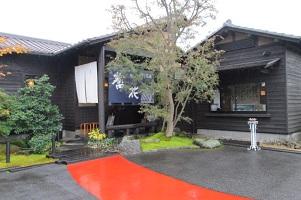 東京インテリアデザインセンター/家具/インテリア/栃木県鹿沼市/蕎麦屋/おそば