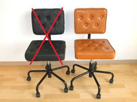 デスクチェア ワークチェア ジュエル アウトレット 展示処分品 カラフル 椅子 インテリア 栃木県家具 東京デザインセンター