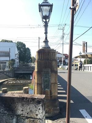 栃木市 巴波川 蔵の街 コーヒータウン