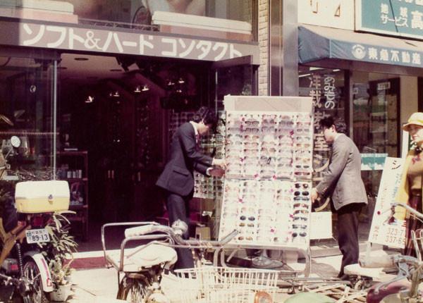 1982年 昭和57年