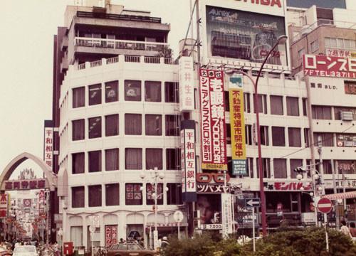 1981年 昭和56年