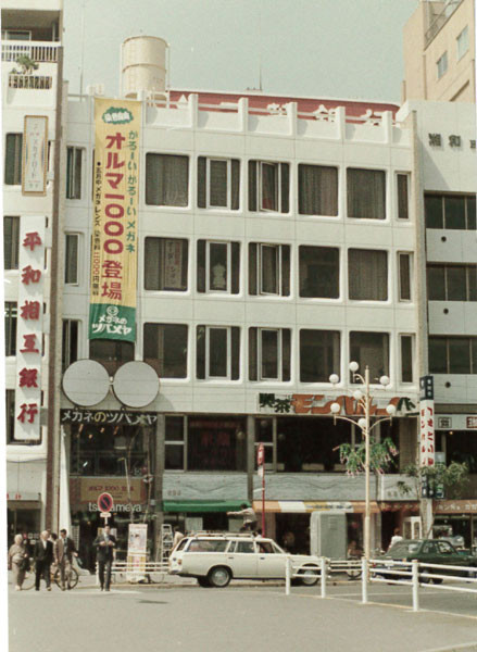 1972年 昭和47年 北口駅前の雰囲気が解りますね