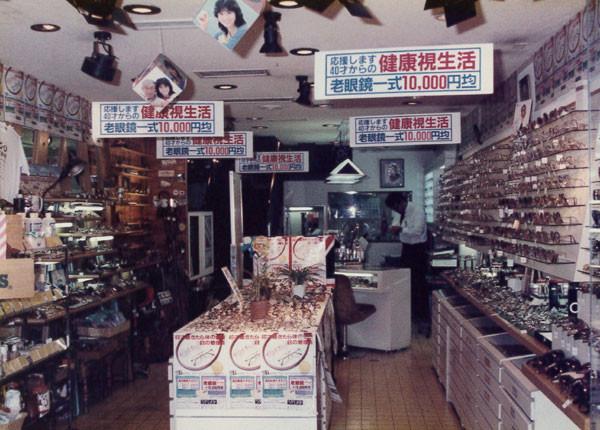 1985年 昭和60年 メガネもディスプレイも数がすごいです。