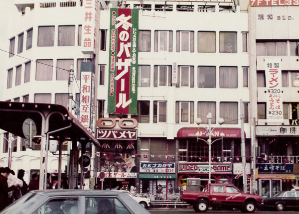 1983年 昭和58年-3