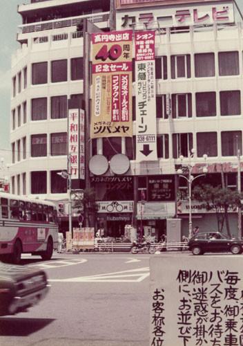 1976年 昭和51年