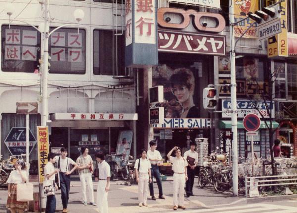 1983年 昭和58年